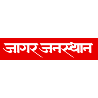 Jagar Janasthan